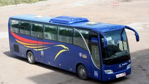 Автобус Golden Dragon Grand Cruiser (синий)